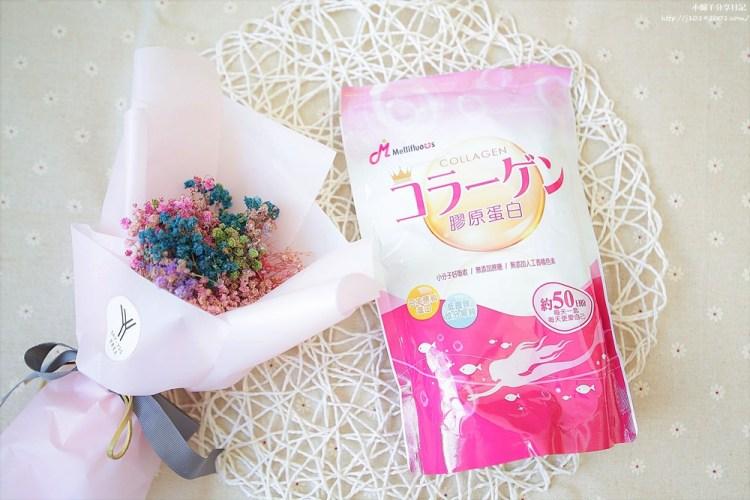 美容飲品︱渼實Mellifluous(穠夫手創)膠原蛋白粉,忙碌生活裡隨手一匙的小確幸,來自日本的魚膠原蛋白