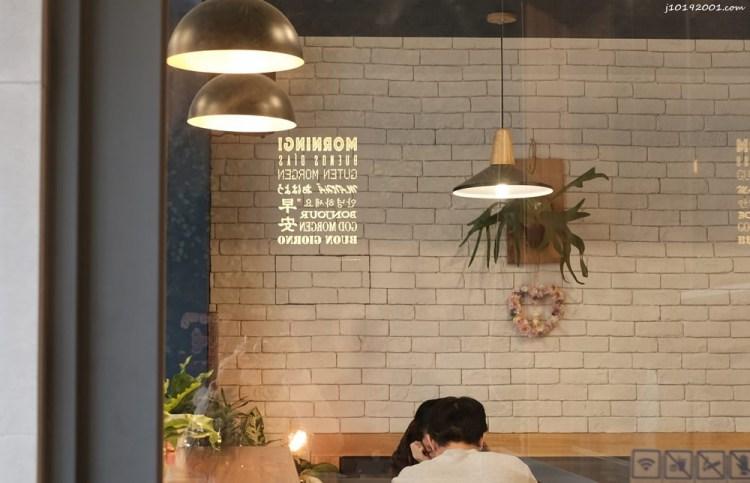 台南美食 早鳥餐點 佈置溫馨可愛 餐點也好吃的豆弄 ‧ 手作朝食/夕食(蛋餅/手作饅頭/三明治/吐司/早餐組合)