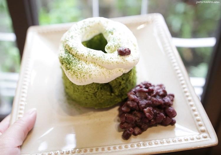 台南美食︱下午茶︱京都迷必訪 抹茶戚風配鮮奶茶很完美 老宅改造 小房子咖啡 L.M.Cafe