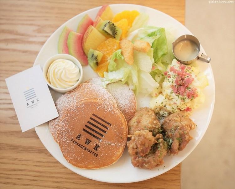 台南美食︱北門附近早午餐 A Week Pancake Cafe(A WEEK) 早午餐煎餅/三明治/下午茶(冰淇淋)煎餅/單點/咖啡/飲品