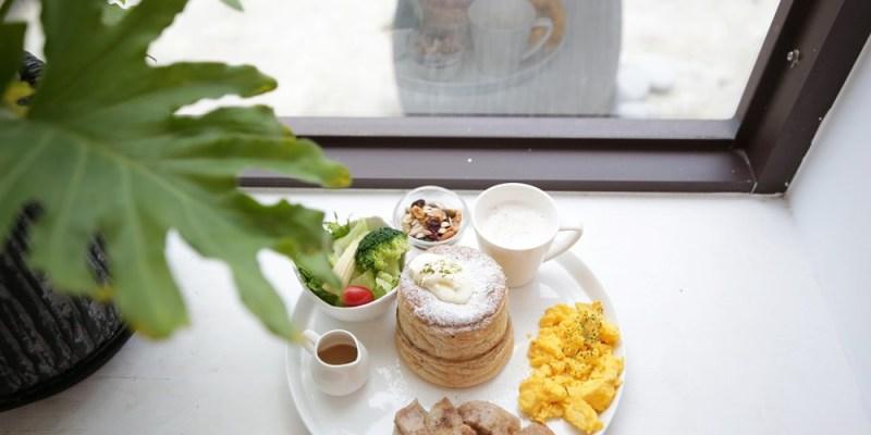 台南美食︱早午餐特製舒芙蕾厚鬆餅 霜花亭