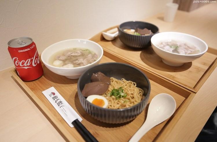 台南美食︱麻辣︱夜晚經過總是大排長龍 放下麵子