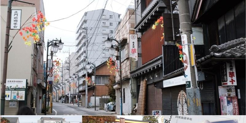 東京自由行︱景點︱充滿風情的川越街道,喜多院美景,冰川神社抽雕魚籤詩