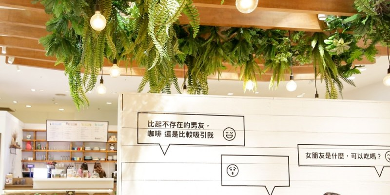 台南美食︱Focus百貨裡的文創咖啡店 二樓focus in cafe 拉麵/咖哩飯/水餃/吐司/甜點飲品/咖啡
