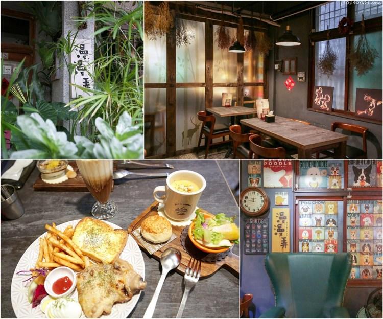 台南美食︱鹽埕圖書館︱蕨類與乾燥花包圍的老宅 隱藏南區的平價早午餐 漫漫弄