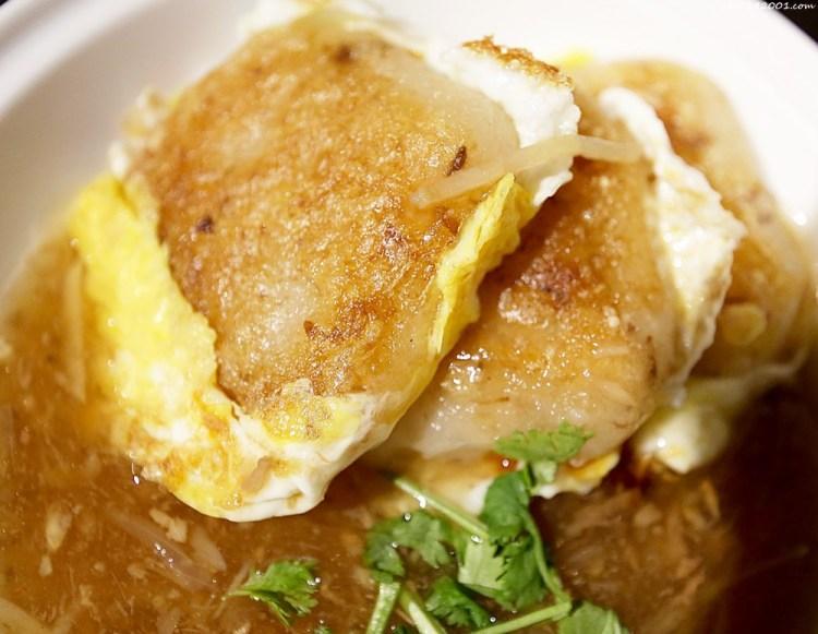 台南美食︱食尚玩家︱台南必吃小吃~米(肉)粿 豬油拌飯 七誠米粿