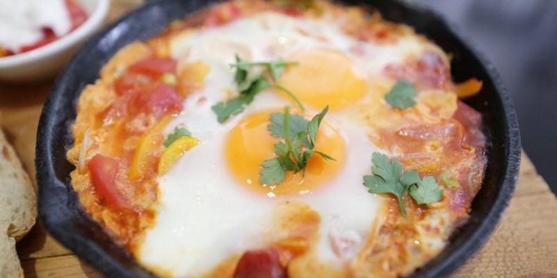 台南美食︱國外早午餐︱特色異國料理 老屋新氣象 小聚