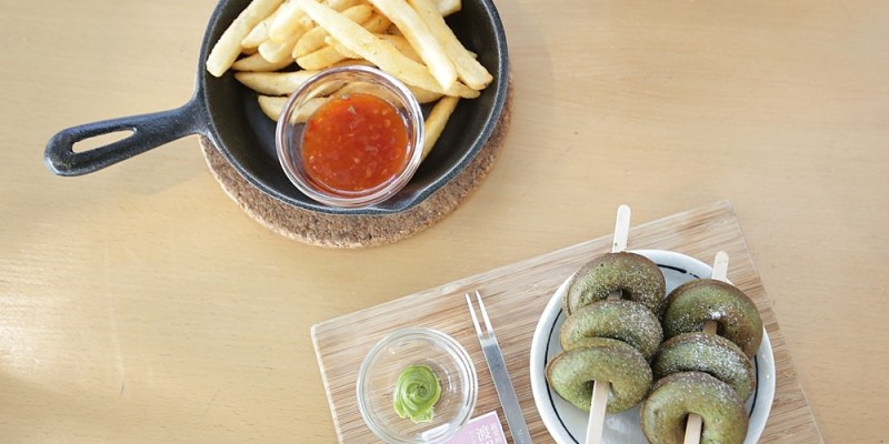 台南美食︱鹿耳晚晚早餐 帕妮妮/大漢堡/兒童餐/小東西/甜點/咖B/飲品