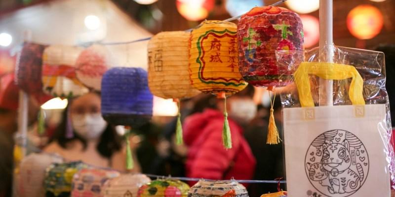 台南景點︱2020鼠年第八屆府城普濟燈會