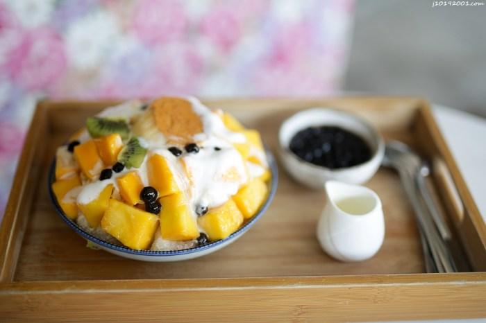 台南美食︱甜甜芒果布丁加珍珠~清涼消暑 店面復古可愛 南泉冰菓室