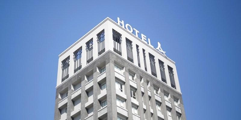 台南住宿   聳立於鬧區的飯店 價格平民卻不失水準 Hotel A (聖禾大飯店)