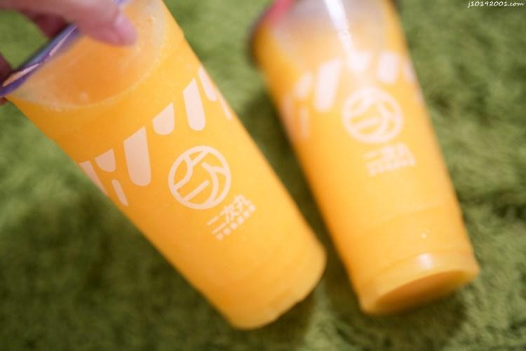 台南飲品︱裝潢可愛新品牌 二次丸 奶蓋鹹香超好喝