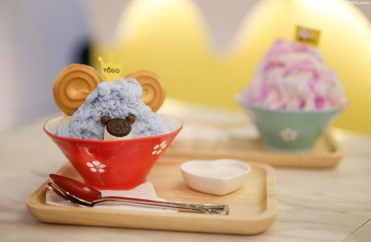 台南美食︱一家什麼都賣的可愛雪花冰店 ICE YODO 雪花冰(台南赤崁店) 意外發現冰加小雞麵好好吃 雪花冰/水果/意麵/炸物/氣泡飲/甜湯/甜點