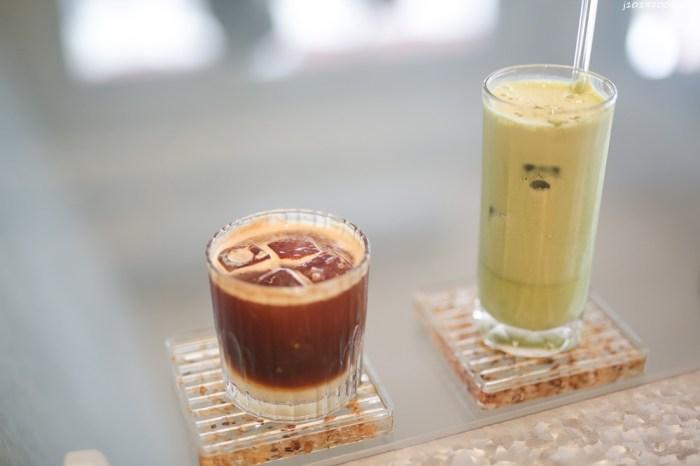 台南美食|設計極美的舒服咖啡店 學生的好去處 喝起來BOTTOMS UP 咖啡/飲品/吐司/甜點