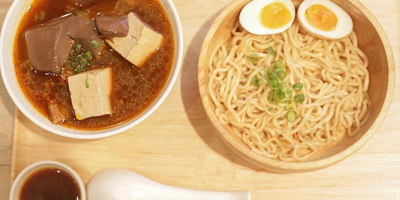 台南美食︱麵湯分離的吃法 大師兄銷魂麵舖 麻辣/清燉加牛肉