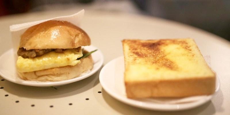 台南美食︱選擇多又好吃的文青早餐店 會想一再造訪❤ 獅子愛漢堡