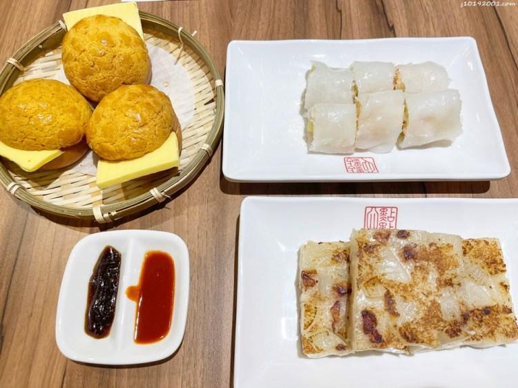 台南美食︱港式點心專門店 點點心來台南了(新光三越新天地B2) 每一道都特別好吃