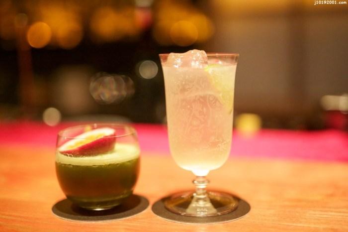 """台北酒吧︱老闆是日本人 有專業調酒和老饕超愛經典美食的""""BAR 忠 Chu"""" 少見的調酒與美食兼具 自成一格的日式酒吧~水果調酒必點"""