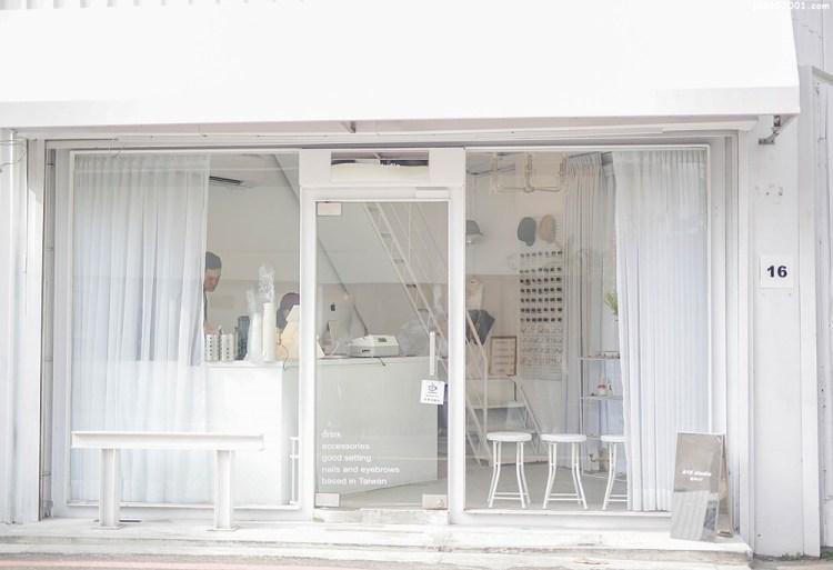台南咖啡︱純白色系超好拍 原外帶咖啡改飾品店 A10 studio
