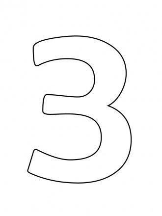 цифры от 1 до 10 картинки для печати красивые раскраски формат а4 mangomoney займы вход в личный кабинет