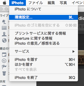 iPhoto Preference