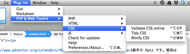 Coda PHP & Web Plugin