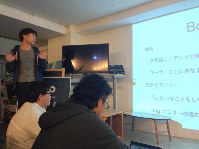 4_Polyglots_Miyoshi_IMG_2771