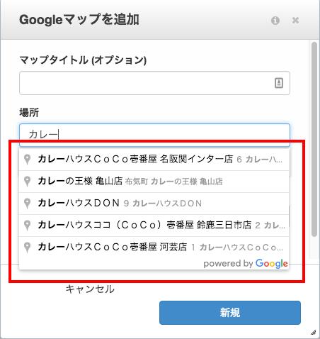 google_map_error_2