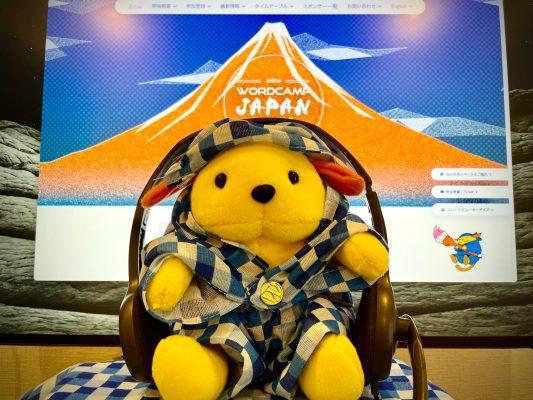 WordCamp Japan わぷーとヘッドフォン