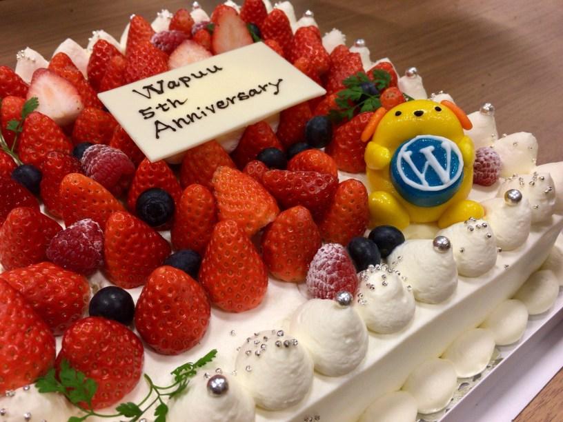わぷー5周年ケーキ / Wapuu 5th Anniversary Cake