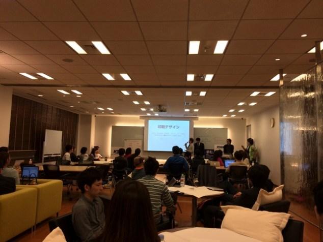 WordCamp Tokyo 2014 キックオフミーティング