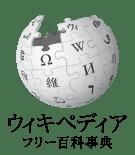 水天宮 - Wikipedia