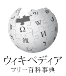 ピクトグラム - Wikipedia