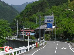 上州街道・土坂峠