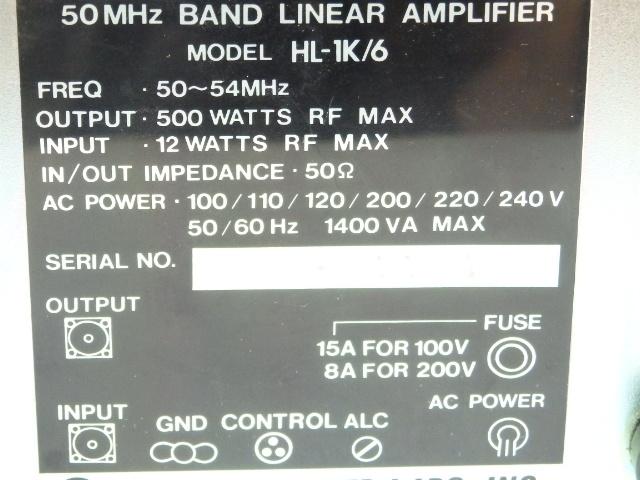 HL-1K6 銘板