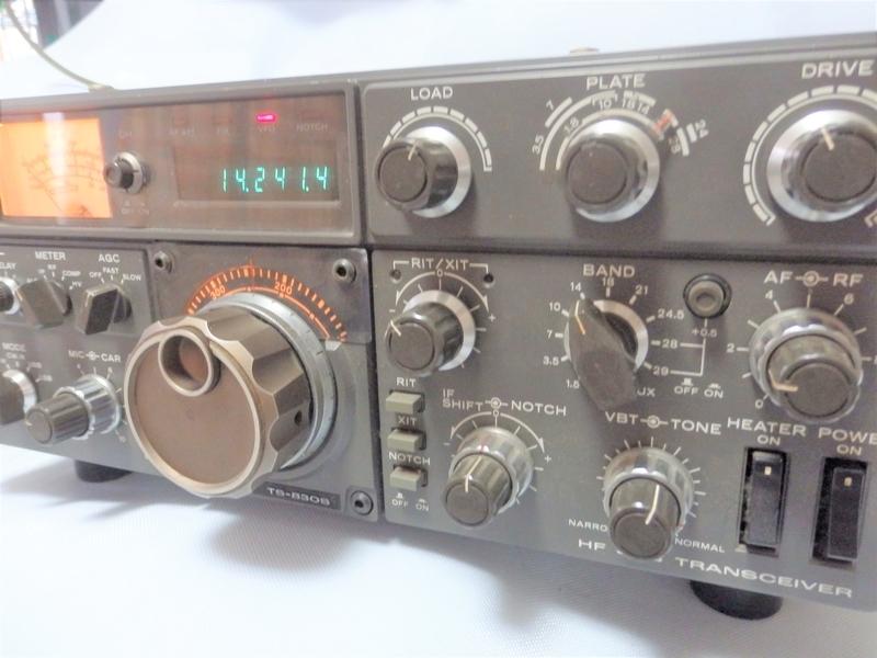 TS-830