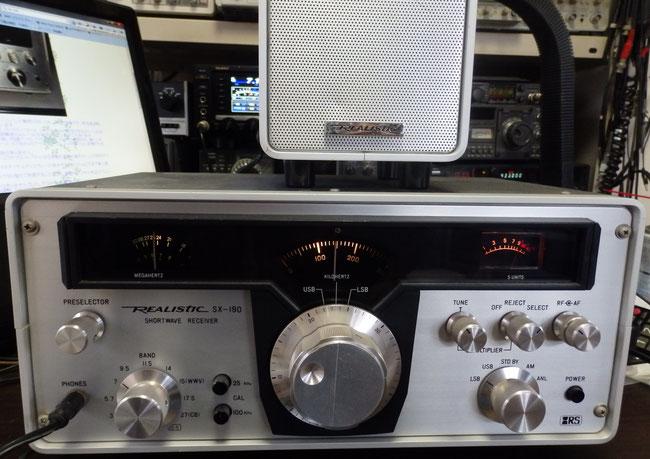 SX-190
