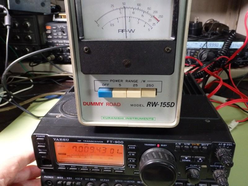 ヤエス FT-900 7MHz出力