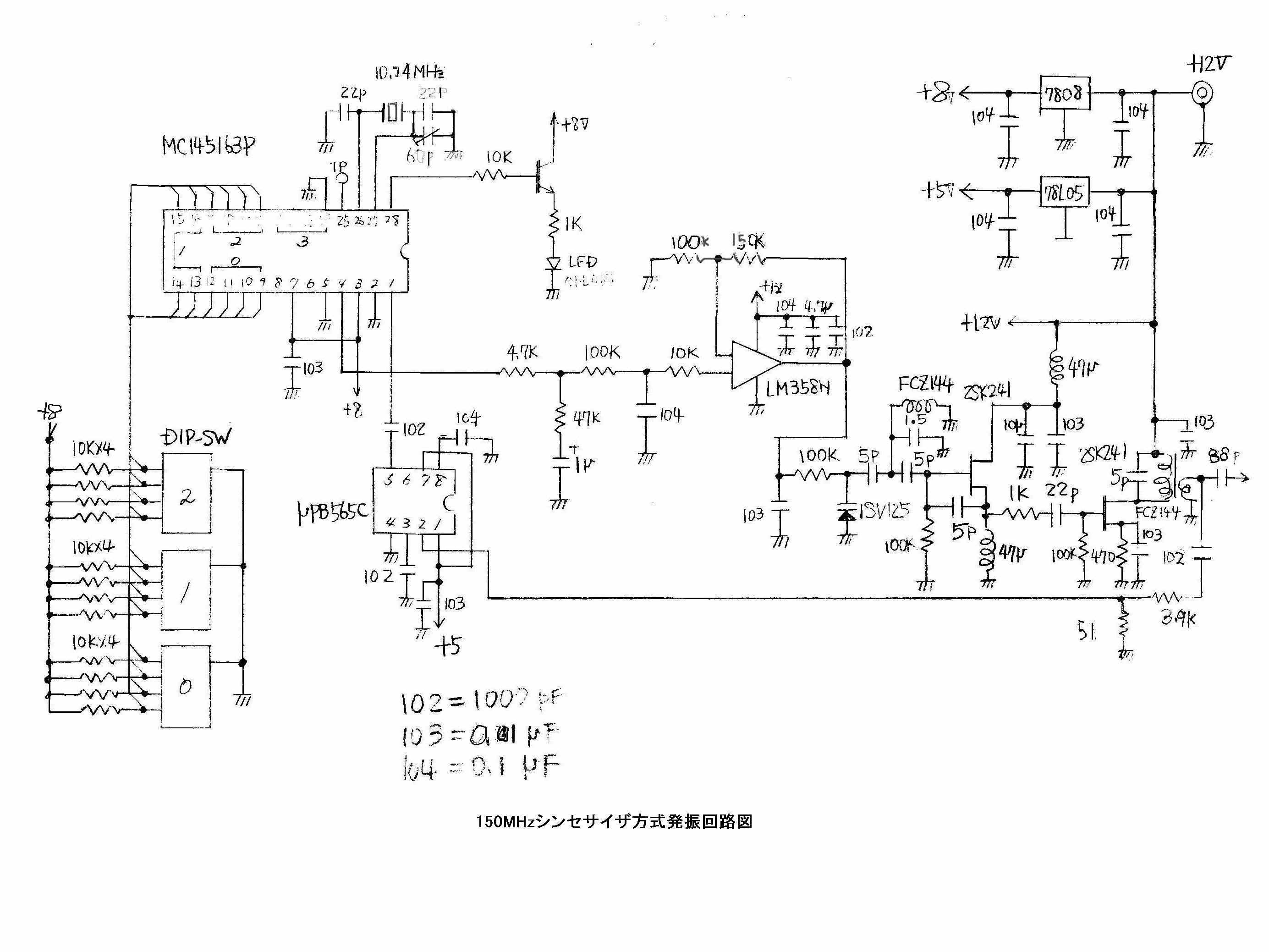 150mhz Local Oscilator By Synthesizer