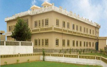 Isra University Karachi Campus