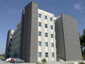 UOL Islamabad Campus