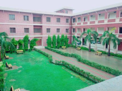 UE Bank Road Lahore Campus