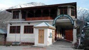 SBBU Chitral Campus