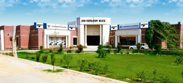 University of Sahiwal