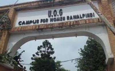 University of Gujrat Rawalpindi