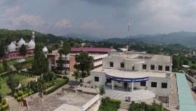 University of Kotli, Azad Jammu and Kashmir