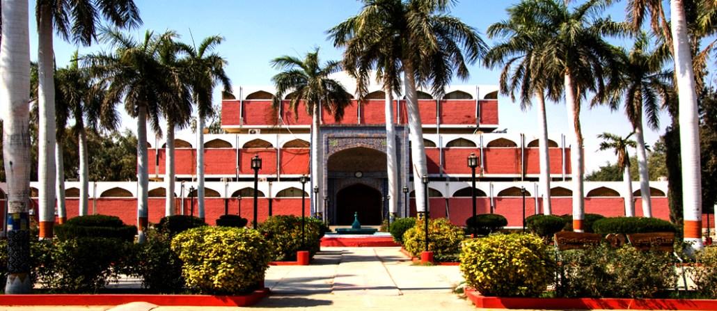 University of Sindh Mirpur Khas campus