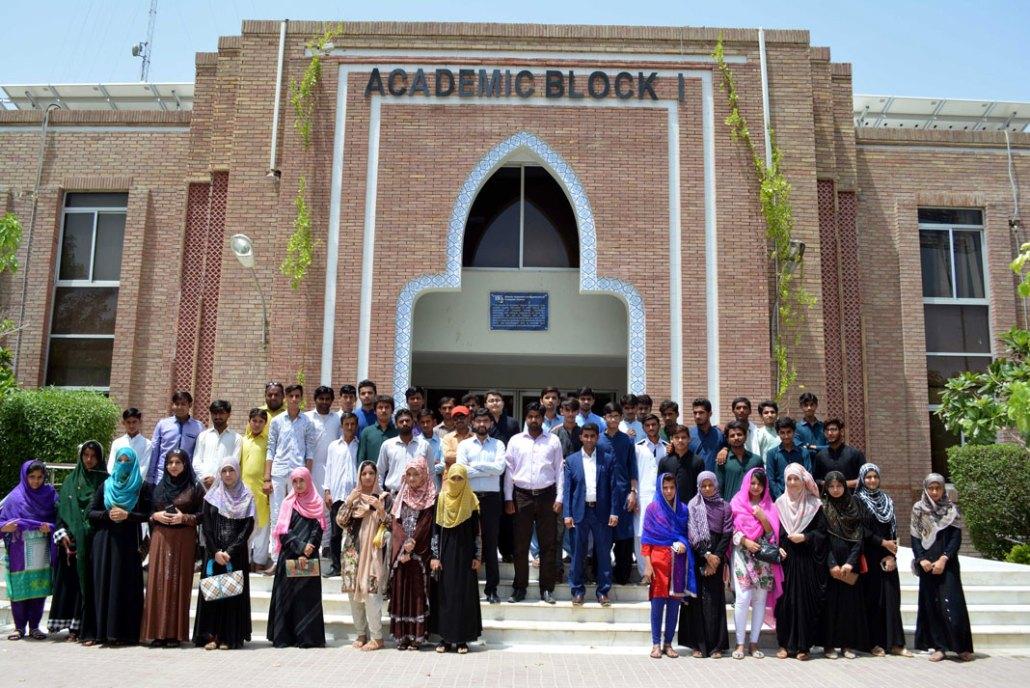 Sukkur IBA University Kandhkot