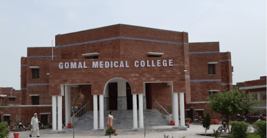 Gomal Medical College, Dera Ismail Khan