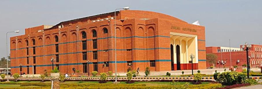 BZU Multan